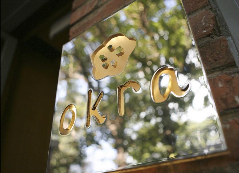Okra Beijing Sean Dix restaurant interior design