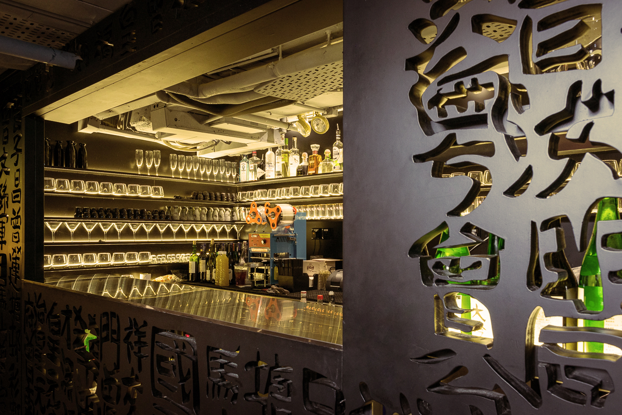 Ho Lee Fook Hong Kong INTERIOR DESIGN SEAN DIX